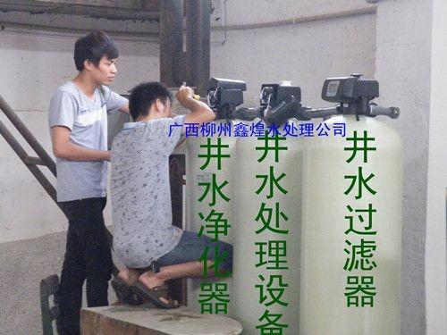 中国澳门皇冠视频av商机网