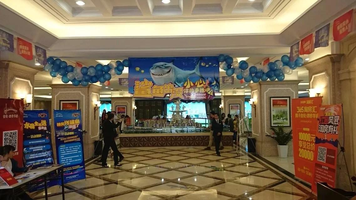 海洋球厂家海洋球乐园高密商场房地产活动推荐
